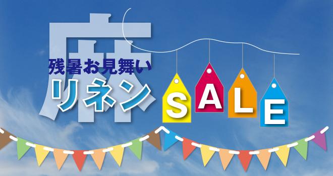 linen-sale01